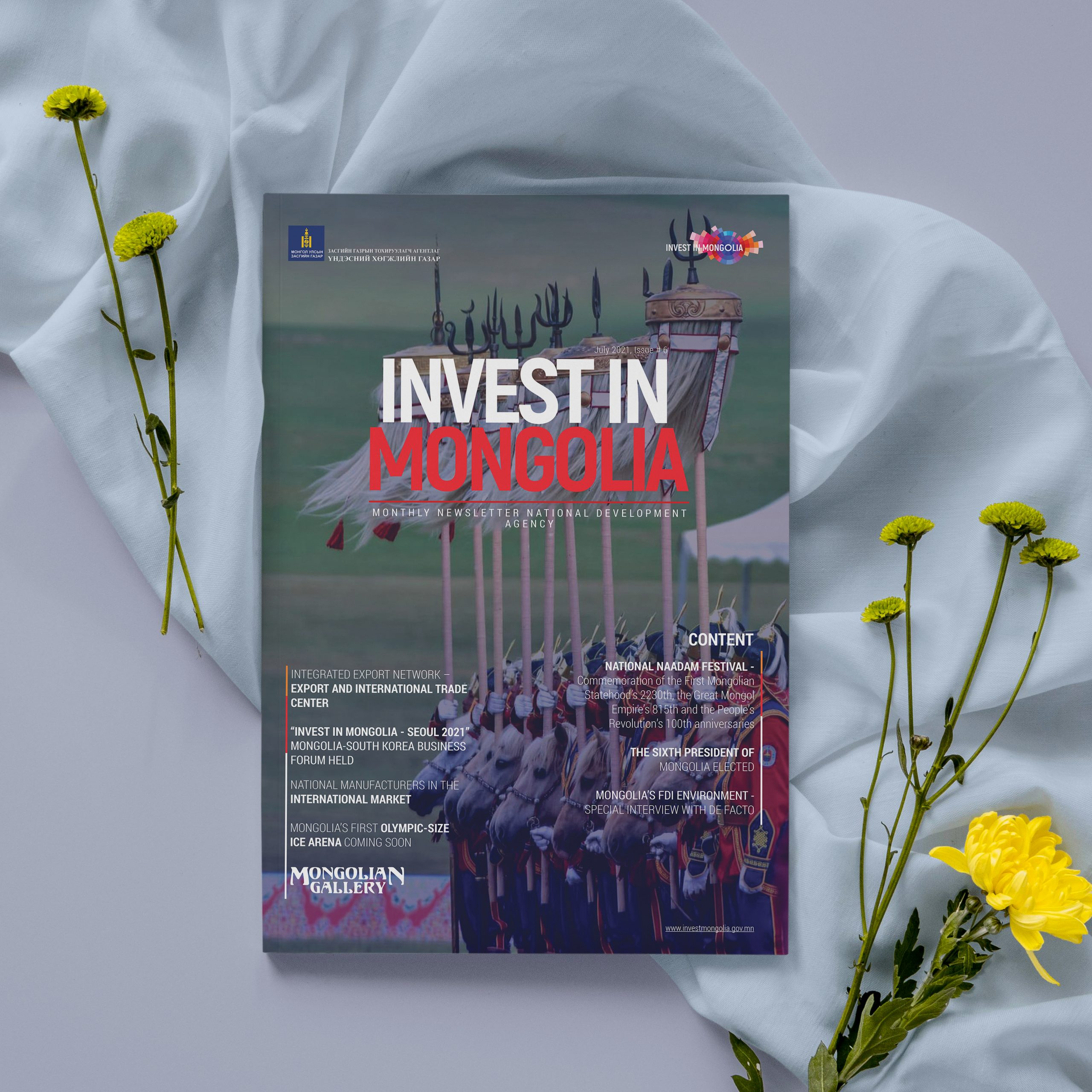 July Invest in Mongolia Newsletter